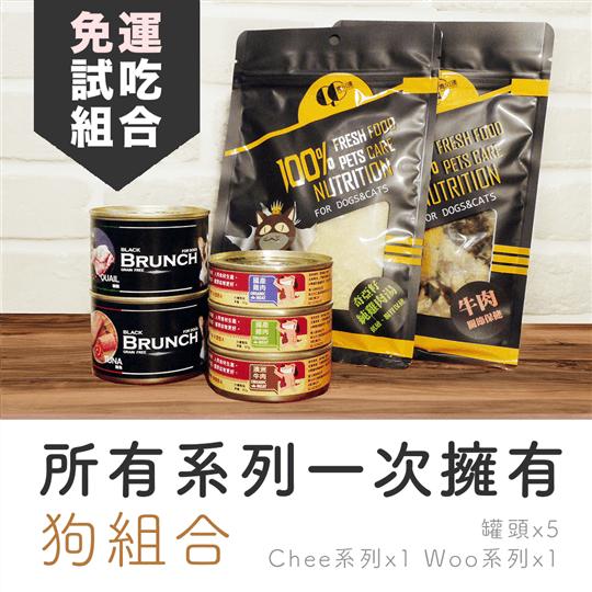 青川淺 試吃組合7種口味1 貓主食罐 貓罐頭 1