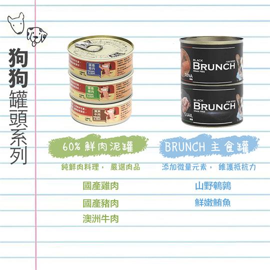 青川淺 試吃組合7種口味2 貓主食罐 貓罐頭 2