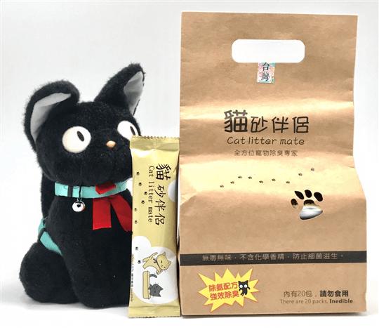 青川淺 貓砂伴侶20包裝1 其他 1