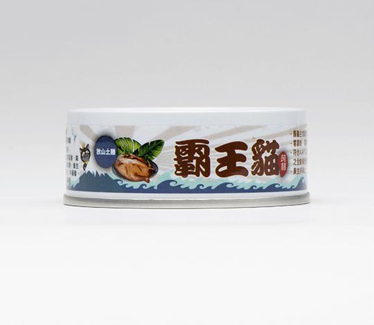 青川淺 霸王貓第二代放山土雞4 貓主食罐 貓罐頭 4