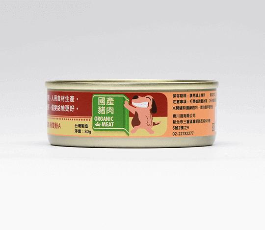 青川淺 60超值犬用泥罐國產豬2 狗主食罐 狗罐頭 2