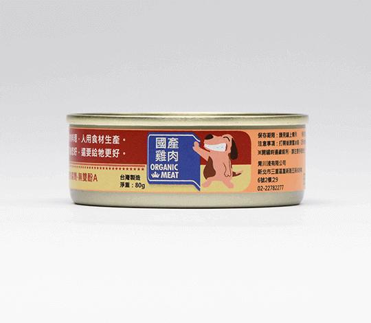 青川淺 60超值犬用泥罐國產雞2 狗主食罐 狗罐頭 2