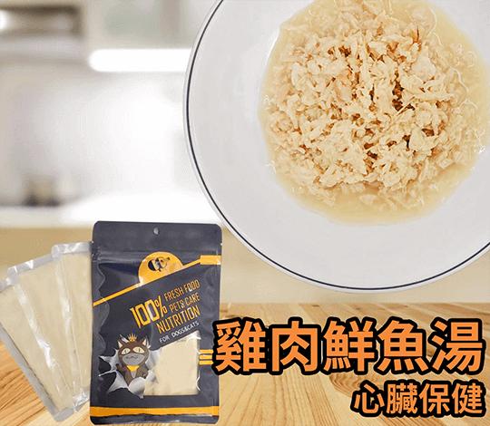 青川淺 chee肉絲鮮魚雞肉湯2 寵物零食 貓零食 狗零食 肉絲湯包 肉絲湯罐 貓湯罐 2