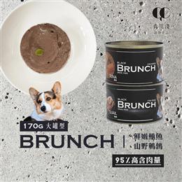 青川淺 狗主食罐 Brunch無穀低敏狗山野鵪鶉1 狗主食罐 狗罐頭