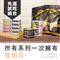 青川淺 貓主食罐 免運試吃組合所有系列1 貓主食罐 貓罐頭