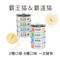 青川淺 貓主食罐 王道混箱8種口味1 貓主食罐 貓罐頭