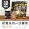 青川淺 貓主食罐 試吃組合7種口味1 貓主食罐 貓罐頭 1