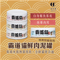 青川淺 貓主食罐 霸道貓第二代雞肉1 貓主食罐 貓罐頭