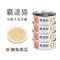 青川淺 貓主食罐 霸道貓第二代鮪魚南瓜1 貓主食罐 貓罐頭