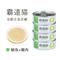 青川淺 貓主食罐 霸道貓第二代鮪魚雞肉1 貓主食罐 貓罐頭
