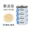 青川淺 貓主食罐 霸道貓第二代鮪魚鮭魚1 貓主食罐 貓罐頭 1