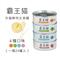 青川淺 貓主食罐 霸道貓第二代4種口味混箱1 貓主食罐 貓罐頭 1