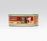 青川淺 狗主食罐 60超值犬用泥罐澳洲牛2 狗主食罐 狗罐頭 2