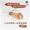 青川淺 寵物零食 Yoshi烤雞腿1 寵物零食 貓零食 狗零食