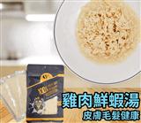 青川淺 寵物零食 chee肉絲鮮蝦雞肉湯2 寵物零食 貓零食 狗零食 肉絲湯包 肉絲湯罐 貓湯罐 2