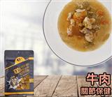 青川淺 狗主食罐 woo肉塊牛肉餐2 狗主食罐 狗罐頭 2