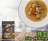 青川淺 狗主食罐 woo肉塊雞肉餐2 狗主食罐 狗罐頭 2