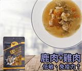 青川淺 狗主食罐 woo肉塊鹿肉餐2 狗主食罐 狗罐頭 2