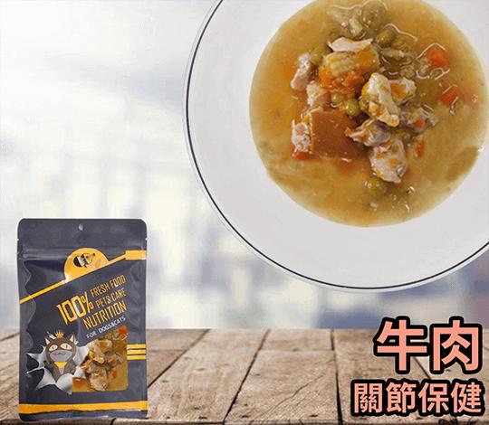 青川淺 woo肉塊牛肉餐2 狗主食罐 狗罐頭 2
