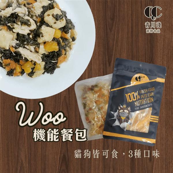 青川淺 woo肉塊雞肉餐1 狗主食罐 狗罐頭 1