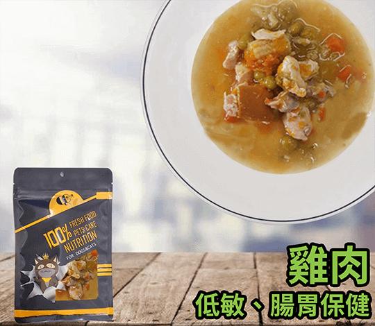 青川淺 woo肉塊雞肉餐2 狗主食罐 狗罐頭 2