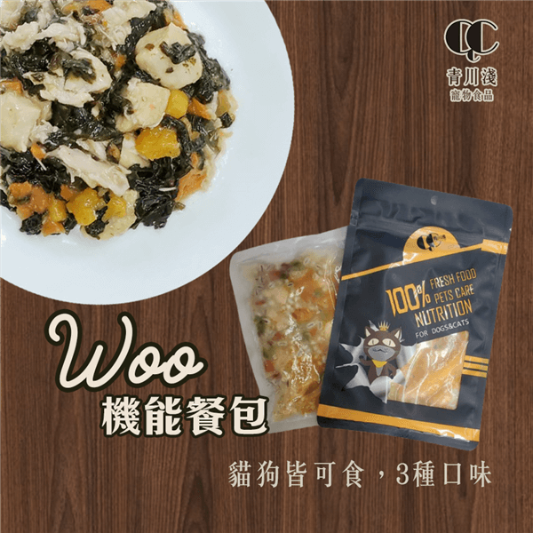 青川淺 woo肉塊鹿肉餐1 狗主食罐 狗罐頭 1