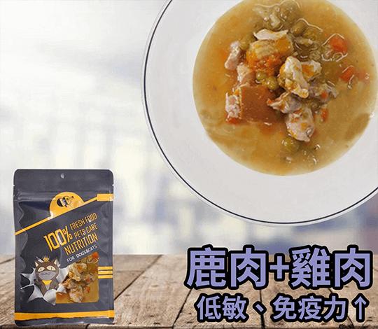 青川淺 woo肉塊鹿肉餐2 狗主食罐 狗罐頭 2